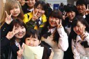 【新大阪学習サポートセンター】第4回入学試験のご案内