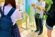 笹の葉さらさら【新大阪学習サポートセンター】