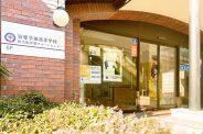 試験会場へのご案内【新大阪学習サポートセンター】