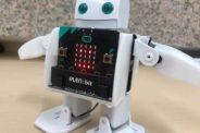 教員向けロボット・プログラミングセミナーのご案内