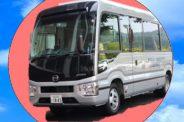 【お知らせ】津山発のスクールバス運行開始について