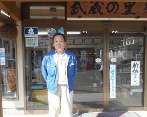 醸造元の田中さん