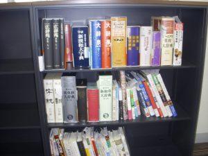 図書室の本