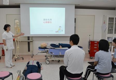 一次救命処置(BLS)について講義