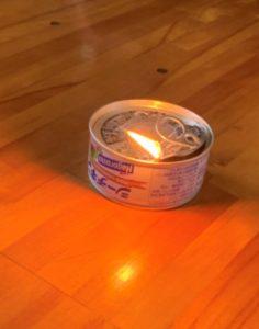 ツナ缶で即席のランプ