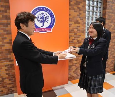 日本赤十字社へ活動資金を寄付