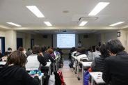 【中学校・高校教員対象セミナー】学習支援のためのICT機器を使った教材づくりのヒント@大阪
