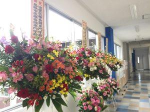 グループ校よりお祝いのお花が届きました