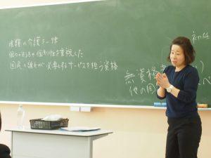 介護福祉士という仕事についての授業