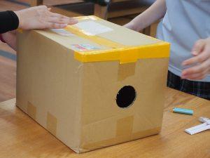 空気が漏れないように箱を密閉