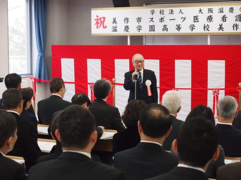 大阪滋慶学園 浮舟理事長
