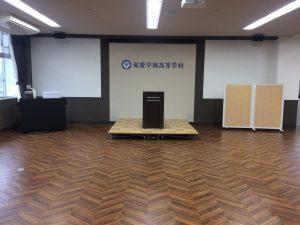入学式の会場となる校舎4F