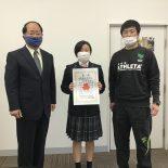 令和2年度岡山県高等学校新人剣道大会にて剣道コース2年高橋智和子さんが女子個人戦で3位の成績を収めました
