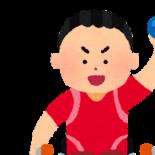 【美作】パラリンピック種目に挑戦!★ボッチャ編★
